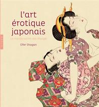Dessin érotique japonais