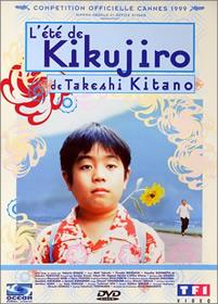 L'Eté de Kukojiro